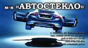 Автостекло для Mazda | Боковые стекла для Mazda | Лобовые ...